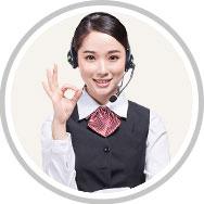 Nanjing Wotian Technology Co., Ltd.